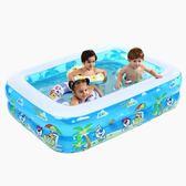 大型2米家庭充氣游泳池游戲池親子海洋球池兒童戲水池igo 『新佰數位屋』