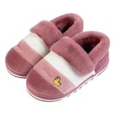 PANCOAT 冬季包跟棉拖鞋女士厚底防滑保暖月子鞋室內居家可愛情侶