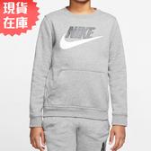 【現貨】Nike Sportswear 女裝 大童 長袖 大學T 休閒 刷毛 灰【運動世界】CJ7862-091