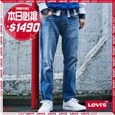 Levis 男款 / 511 低腰修身窄管牛仔長褲 / INSIDE OUT 側邊反轉收邊 / 褲管裁剪不收邊