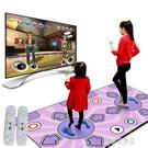跳舞毯 可英文定制電視電腦雙人體感跑步跳舞毯家用