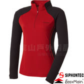 EasyMain 衣力美 SE11060-15暗紅 女吸濕排汗透氣休閒衫 抗UV機能服/快乾運動衫/防曬休閒登山衣