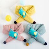 小鱷魚立體毛球圍巾 兒童圍巾 保暖圍巾 圍脖