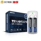 南孚鋰可充 5號USB充電電池套裝 1.5V恒壓快充 五號AA 充電鋰電池 摩可美家
