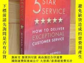 二手書博民逛書店Five罕見Star Service: How to Deliver Exceptional Customer S