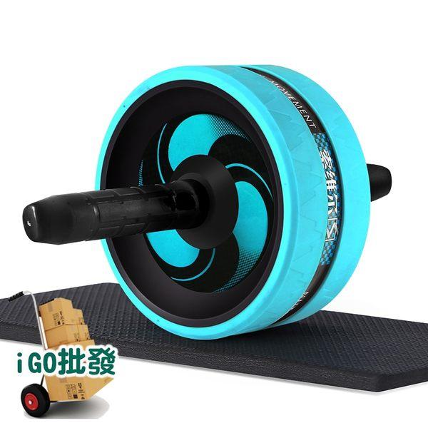 ❖限今日-超取299免運❖健腹輪 腹肌輪 甩脂輪 健身器材 滾輪 運動滑輪 馬甲線【TPS011】