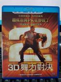 影音專賣店-Q04-245-正版BD【3D舞力對決2】-藍光電影(直購價)