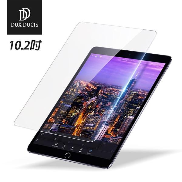 Dux Ducis 蘋果平板鋼化玻璃膜 蘋果 (2019/2020) iPad 10.2吋 防爆裂 高清全屏