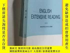 二手書博民逛書店英文書罕見english extensive reading 2 英語泛讀2Y16354 請見圖片 請見圖片