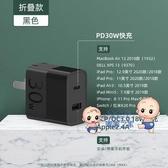 多口充電器 雙口充電器蘋果快充安卓通用多口充電頭適用于iPhone11/11Pro Max/8/XR/SE2閃充18W適配器