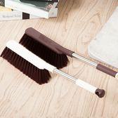 2把刷子掃床刷除塵軟毛家用神器床上清潔長柄毛刷笤帚臥室防靜電