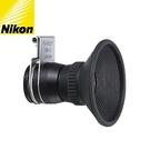 又敗家@尼康原廠Nikon觀景放大器DG-2取景放大器接目放大器Carl Zeiss Ikon Fuji GA645 Epson R-D1兩倍放大鏡