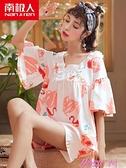 短袖睡衣南極人韓版睡衣女夏季純棉短袖短褲兩件套裝甜美可愛可外穿家居服 JUST M