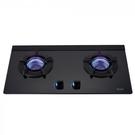 (標準安裝)林內雙口內焰玻璃檯面爐鑄鐵爐架黑色LED瓦斯爐RB-N212G(B)