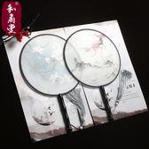 半透明絲團扇宮扇圓形扇子舞蹈扇中國風古典風女式小扇