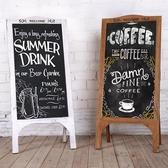 實木大號小黑板支架式餐廳咖啡店鋪廣告家用igo