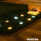 太陽能地埋燈戶外防水景觀庭院燈花園別墅草坪燈led七彩裝飾地燈【全館免運】