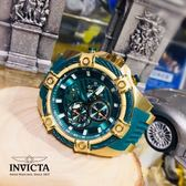 【INVICTA】新一代極致繩索腕錶 52mm - 綠色