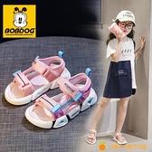 女童涼鞋新款兒童小學生公主軟底沙灘鞋女孩中大童【小橘子】