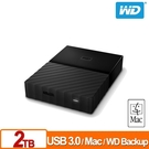 全新 WD My Passport for Mac 2TB 2.5吋行動硬碟(WESE) 公司貨