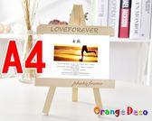 壁貼【橘果設計】A4(12吋) Loviisa 芬蘭三腳架實木相框  相框牆 木質相框 交換禮物 畢業季 三角架