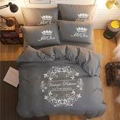 純色四件式床上用品學床單被套雙人床包組 優樂居