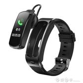 M6可通話智能手環藍芽耳機二合一多功能運動計步手表接聽電話金屬語音聽歌 西城