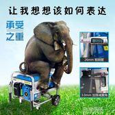 發電機3kw發電機220v家用3000w單相小型迷你汽油發電機5/6/8kwigo生活優品