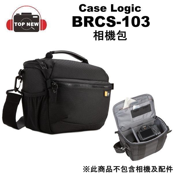 CASE LOGIC 相機包 BRCS-103 單眼 數位 相機包 美國凱思 台南上新