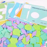 智力兒童拼圖七巧板早教益智木質玩具2-3-4