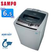 聲寶 6.5公斤全自動洗衣機ES-E07F(G)~含基本安裝+舊機回收
