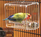 全館83折 餵食器鸚鵡防灑自動喂食器鳥下料器鳥籠食盒防撒適合小中大型鸚鵡