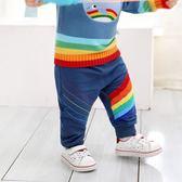 防蚊褲 年嬰幼兒寶寶春裝彩虹條毛圈褲子男女童純棉外出休閒褲
