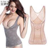 夏季薄款收腹束腰瘦身燃脂塑身背心美體內衣服產后塑形上衣女正品
