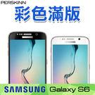 《PerSkinn》滿版玻璃保護貼- Samsung S6 / 子夜黑(可搭保護殼)