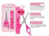 【現貨】瀏海剪刀 劉海造型牙剪刀 DIY美髮工具 Alinda