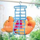 【曬枕架】日式實用雙鉤型曬玩偶架 抱枕架 晾衣架 曬衣架