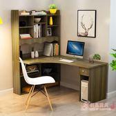 家用電腦台式桌轉角電腦桌簡約書柜書桌一體書架組合臥室寫字桌子