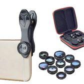 【專業手機鏡頭】Larmor LM-DG10 10合1鏡頭組-廣角/魚眼/微距等特效鏡頭 附收納盒