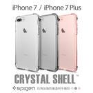 5折 SGP iPhone 8 7 4....