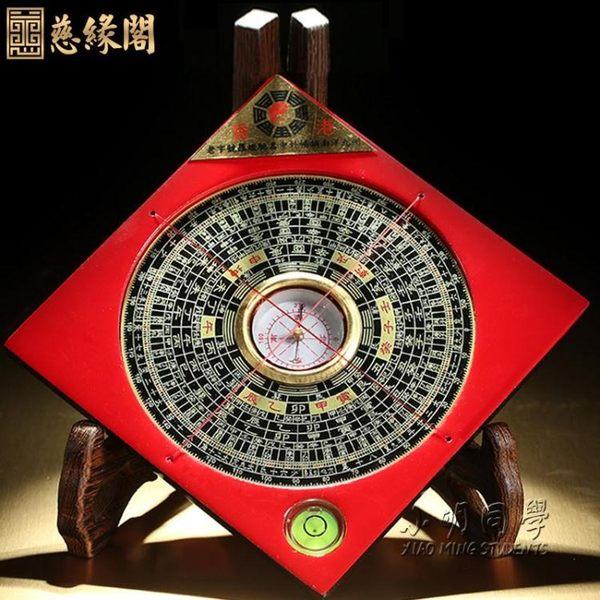 羅盤擺件純銅看風水盤綜合八卦羅盤儀指南針羅經盤 igo 全館免運