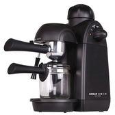 三洋 4人份 義式奶泡濃縮咖啡機 SAC-P28