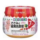 KEWPIE 綜合蔬菜雞肉泥70公克...