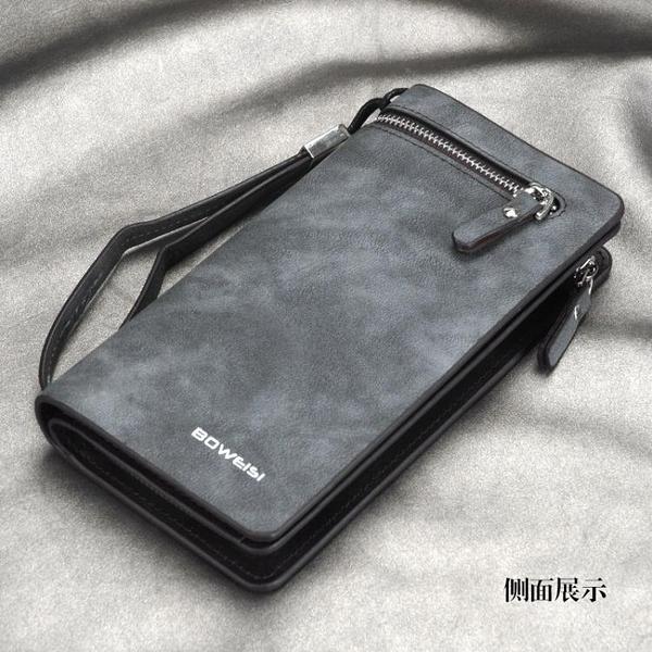 皮夾 男式時尚休閑長款手拎單拉搭扣錢包手包大容量錢夾拉鏈零錢位皮夾 交換禮物