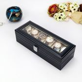 高檔6位PU皮手表盒 收納展示首飾盒工藝禮品手錶包裝盒子《小師妹》jk44