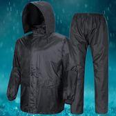 户外雨衣 分體套裝雨衣保安執勤反光防雨服摩托車單人雙層加厚釣魚雨衣雨褲【美物居家馆】