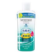 Moistage清爽保濕化妝水210ml【愛買】