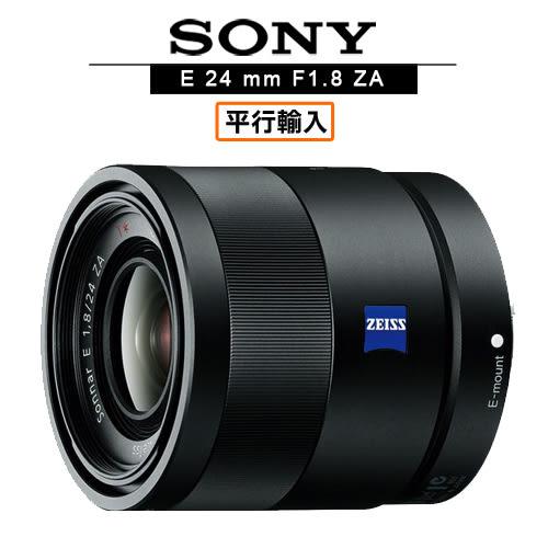 送保護鏡清潔組 3C LiFe SONY索尼 E 24mm F1.8 ZA鏡頭 平行輸入 店家保固一年