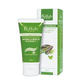 碧荷柏-葡萄糖胺MSM關護乳膏(涼感)/綠50ml 大樹