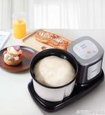 和面機家用全自動揉面機家用多功能廚師機攪面醒面發酵機雅樂思qm    橙子精品